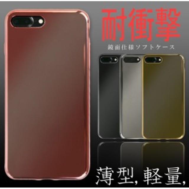 0fbb5ca124 ミラー メタル スマホケース アイフォン iphone iphone7 plus ケース iphone7 iphone6 保護フィルム