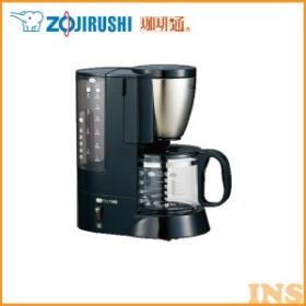 象印-ZOJIRUSHI- コーヒーメーカーECAS60-XB ドリップコーヒー 家庭用 調理家電 抽出 送料無料