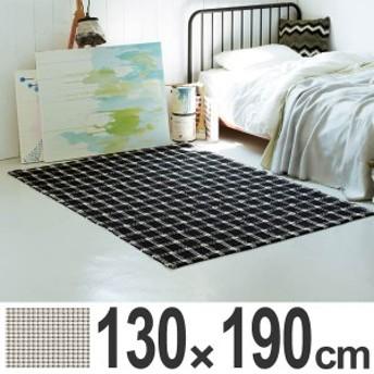 ラグ インド綿 ブリック 130×190cm ( 送料無料 ラグマット マット カーペット おしゃれ 柄 ホットカーペット対応 シンプル rag チェ