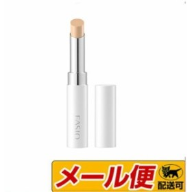 【3個までメール便可】コーセー ファシオ(FASIO)  UVコンシーラ 01 (ライト)