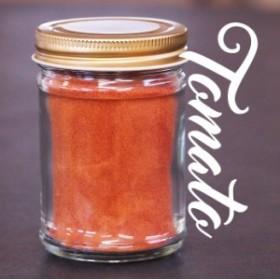 トマトパウダー 瓶詰
