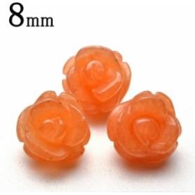 オレンジアベンチュリン 薔薇カット 8mm 粒売り_T391-8