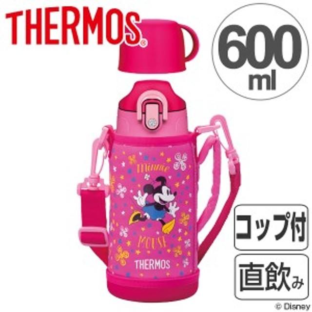 子供用水筒 サーモス(thermos) 真空断熱 2ウェイボトル 直飲み&コップ付 カバー付 600ml ミニーーマウス FHO-600WFDS ( 保温