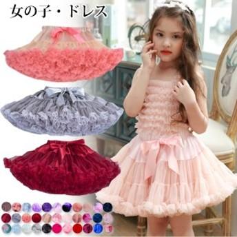 女の子 フリルレーススカート チュールスカート 子供チュチュスカート 韓国子供服 子ども スカート パーティ 発表会 フォーマル ダンス服
