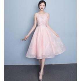 ピンク レース 花柄 ロングドレス パーティードレス ワンピース カラードレス 二次会 演奏会 披露宴 結婚式 発表会 忘年会 代引可