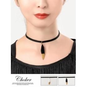 チョーカー アクセサリー フェザーモチーフ付スエードチョーカー 黒 白 ドレス カジュアル ladies dress ジュエリー チョーカー 首飾り