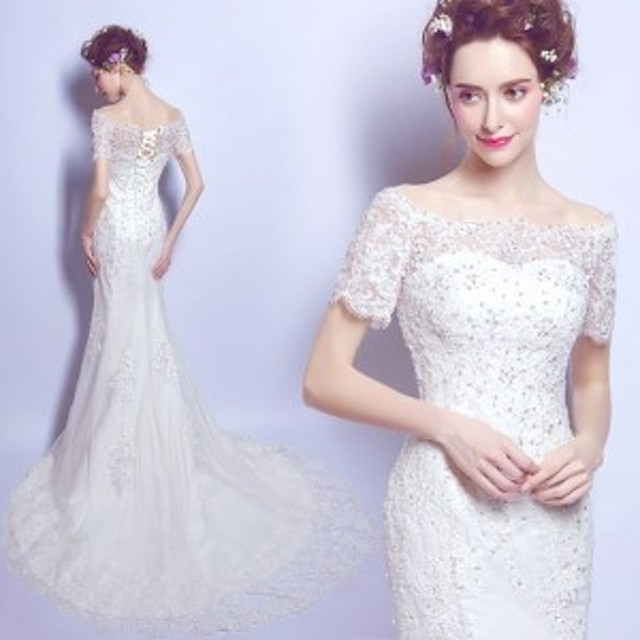 ウェディングドレス パーティードレス  マーメイドライン  結婚式 披露宴 舞台衣装 花嫁 写真撮影  ロングドレス