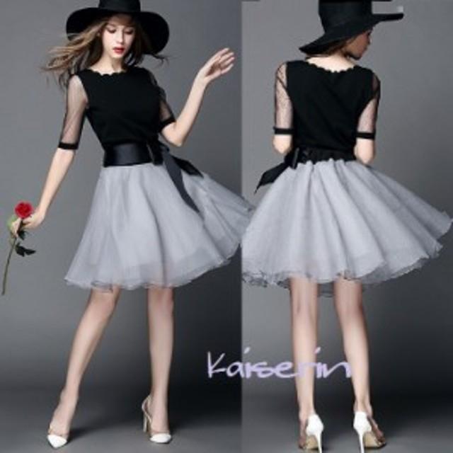 【即納】送料無料 結婚式お呼ばれ2点SET トップス×フレアスカート S~大きいサイズ雑誌大人モデル風◆パーティードレス