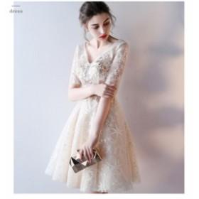レースドレス 袖ありミディアムドレス パーティードレス 結婚式 ドレス オケージョンワンピース 二次会 披露宴 お呼ばれ 卒業式 演出会