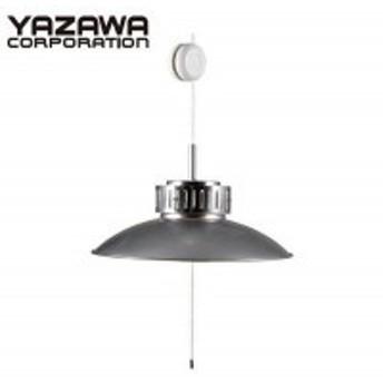 YAZAWA(ヤザワコーポレーション) ペンダントライト2灯E26電球なし クローム Y07PDX100X05CH