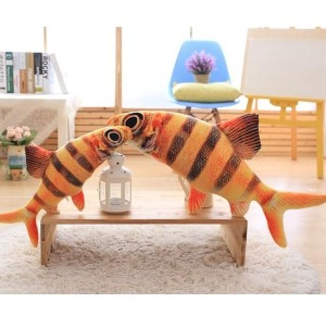 ぬいぐるみ さかな おもしろクッション 魚 抱き枕 サカナ 店飾り インテリア リアル魚 60cm