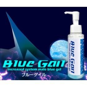 直塗りタイプの増大ローション【BLUE GAIL(ブルーゲイル)】メンズクリーム/materi75P5