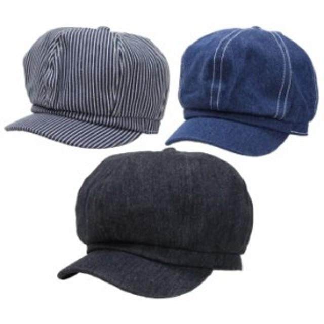 サイズ調節可能 デニムキャスケット デカキャス ビッグキャスケット 帽子 メンズ レディース  exas