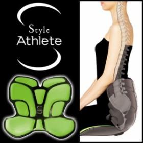 【送料無料】正規品 MTG 骨盤 姿勢ケア Style Athlete スタイル アスリート BS-AT2006F-G ブライトグリーン