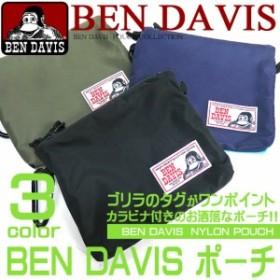 BEN DAVIS ポーチ ベンデイビス ポーチ カラビナ付き メンズ ポーチ ナイロンポーチ ツートンカラー BEN-1018