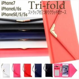 iPhoneXR/X/8/8P/7/7P/6/6s/SE/5/5s ケース ストラップ付 横開き 手帳型 三つ折り クラッチ バッグ かわいい