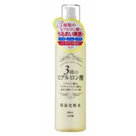 スリフト 3種のヒアルロン酸化粧水 260ml