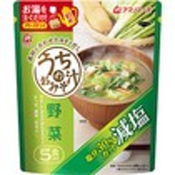 減塩うちのおみそ汁 野菜5食 37g アマノフーズ