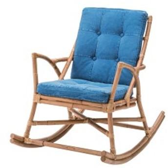 ロッキングチェア ラタン製 椅子 デニム生地 幅62cm ( 送料無料 チェア イス デニム 一人掛け おしゃれ ラタン 一人用チェア 籐 ナ