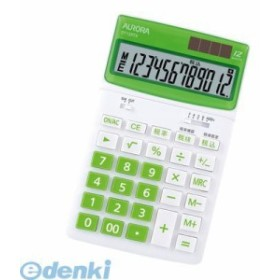 オーロラ [DT125TX-G] 電卓 卓上タイプ【カラー】 DT125TXG