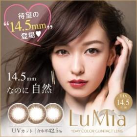 ルミア  LuMia1箱10枚 (メール便送料無料)【カラコン ワンデー 度あり 度なし】