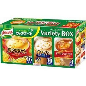 クノール カップスープ バラエティボックス(30袋入)[インスタントスープ]