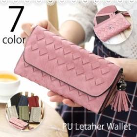ラッピング無料 プレゼントに 可愛い 長財布 7色 可愛い レディース財布[1572-lz1067]
