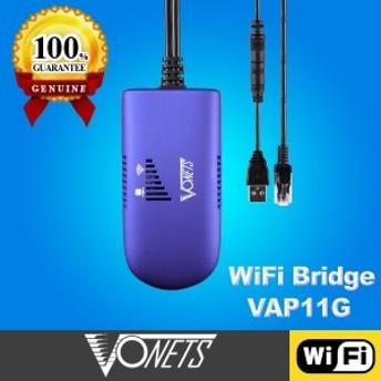 Wifi bridge ブリッジ 無線からLANケーブルに変換 無線 有線 変換 無線対応できない機器にぴったり