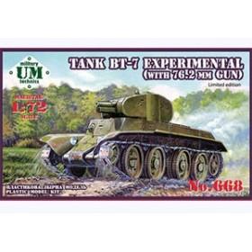 ユニモデル 1/72 露・BT-7発展型76.2mm砲搭載新砲塔【UU72668】プラモデル 【返品種別B】