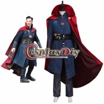 高品質 高級コスプレ衣装 ドクター・ストレンジ 風 オーダーメイド コスチューム Doctor Strange Cosplay Avengers