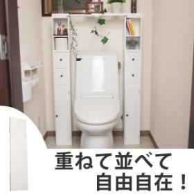トイレ収納 スタッキングdeトイレ収納天板 ( トイレ用品 収納 コーナーラック 台 天板 コーナー ラック トイレコーナー ボード )