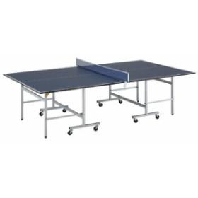 【受注生産品】【卓球台】トーエイライト 卓球台MDF18 B-6373