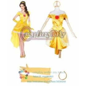 高品質 高級コスプレ衣装 ディズニー 美女と野獣 風 プリンセス ベル タイプ ドレス Yellow Knee-length Bell Princess Ver.2