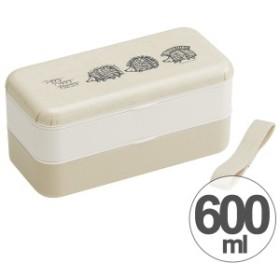 お弁当箱 シンプルランチボックス 2段 リサ・ラーソン ハリネズミ 600ml 長角型 箸付き ベルト付き ( 弁当箱 食洗機対応 ランチ