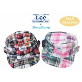 【送料無料】キッズ帽子 Lee×StompStamp パッチワークチェックワークキャップ サイズ調整可