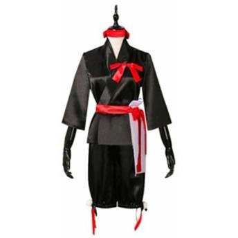 刀剣乱舞    小烏丸(こがらすまる) 内番  風   コスプレ衣装  ★完全オーダメイドも対応可能  K4463