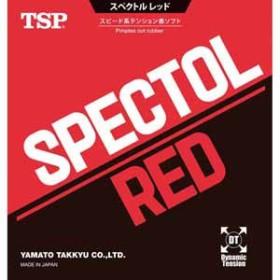 ティーエスピー TSP-020092-0020-C 卓球ラバー(中・ブラック)TSP スペクトル レッド[TSP0200920020C]【返品種別A】