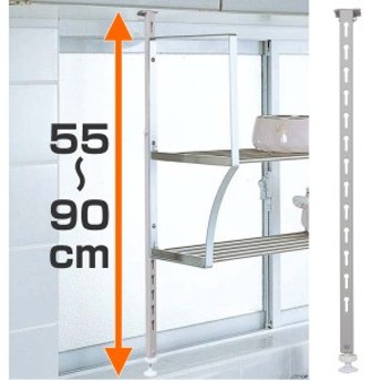 ねじ止め棚専用支柱 つっぱり棒 つっぱり式 ワンタッチ支柱 55~90cm ( 突っ張り棒 ツッパリ棒 突っぱり つっぱり 支柱 キッチン 収