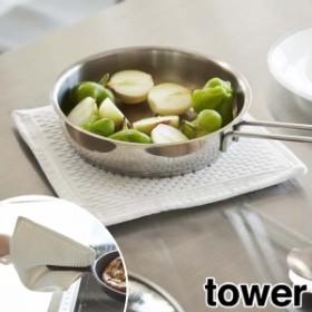 鍋敷き タワー tower ポットホルダー ホワイト ( 鍋敷 ミトン キッチン雑貨 キッチン用品 キッチンミトン なべしき シリコンマット
