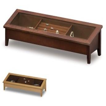 コレクションケース 木製 ワイドジュエルS 幅44cm ( 送料無料 アクセサリー ケース 収納 ボックス ジュエリー スタンド BOX 木製 コ