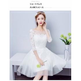 大人気ミニドレス 白 安い ウエディングミニドレス 結婚式 ブライダル 披露宴 パーティドレス 二次会 花嫁 ミニドレス 袖