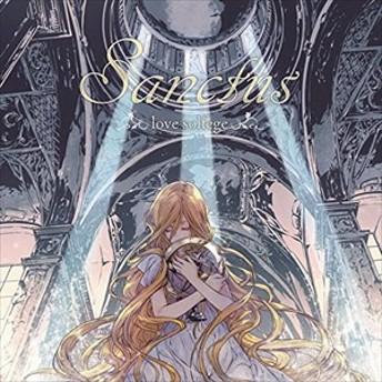 (おまけ付)Sanctus / love solfege ラブソルフェージュ (CD)KDSD-982-SK