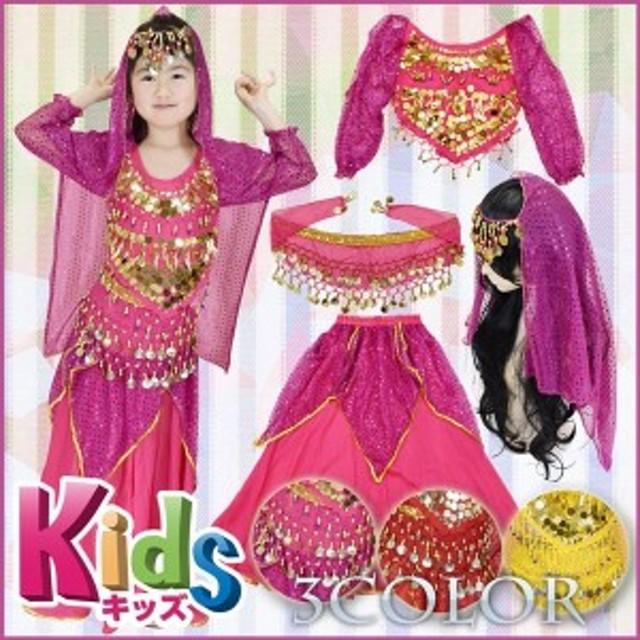7930ec2d55146 キッズ アラビアン衣装 全身セット(長袖 スカート) 子供 コスプレ衣装 仮装 ステージ衣装