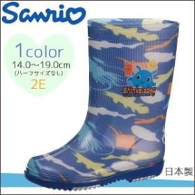 サンリオ シンカイゾク 子供靴 長靴 長ぐつ レインブーツ 水遊び 子ども靴 男の子/キッズ:ブルー kl38404