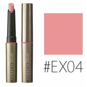 カネボウ ルナソル シアーアクアスティックアイズ【#EX04】 #Cherry Pink 1.6g【限定】【W_18】