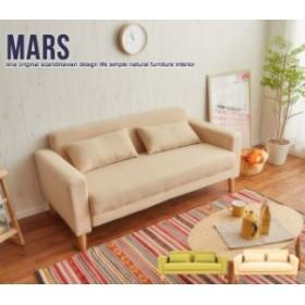 マーズ【Mars】
