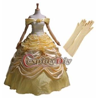 高品質 高級コスプレ衣装 ディズニー 美女と野獣 風 プリンセス ベル タイプ ドレス Princess Bell Dress Beauty and the Beast Belle