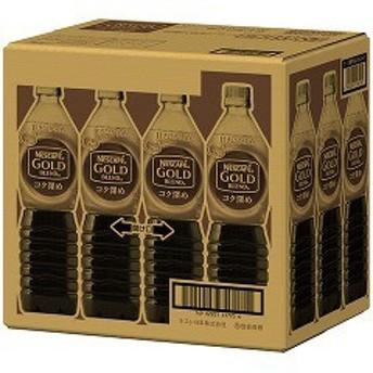 ネスカフェ ゴールドブレンド コク深め ボトルコーヒー 甘さひかえめ(900mL12本入)[ボトルコーヒー(加糖)]