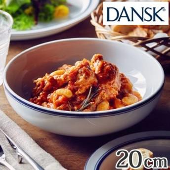 ダンスク DANSK パスタボウル 20cm ビストロ 洋食器 ( 北欧 食器 オーブン対応 電子レンジ対応 食洗機対応 磁器 皿 ボウル 中皿 お