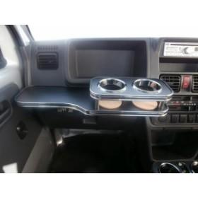 【売り切り! お買い得】DA16Tキャリィトラック(13/09~) フロントテーブル レザーブラック BKxフルメッキ